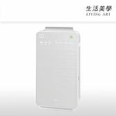 日立 HITACHI【EP-NVG90】空氣清淨機 適用21坪 PM2.5 加濕 定時 除臭 節電  2018年式 (UDP-K110)