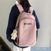 雙肩包 新款15.6寸電腦包雙肩書包女韓版原宿大學生大容量背包潮 快速出貨