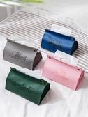 紙巾盒簡約家用客廳餐廳創意可愛北歐皮革抽紙盒茶幾多功能收納盒 喵小姐