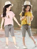女童套裝2019夏裝新款兒童裝中大童洋氣女孩夏季短袖時髦兩件套潮 嬌糖小屋