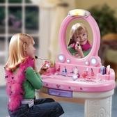 幼之圓*美國 Step2夢幻沙龍 《讓幼兒充分享受化妝扮演的樂趣》