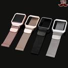 蘋果錶帶 iWatch Apple Watch 米蘭金屬保護殼 錶帶 42mm 38mm 錶殼 磁吸錶帶 金屬 錶帶