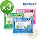 【醫碩科技】藍鷹牌 台灣製 幼幼立體型防塵口罩 2~4歲 四層防護 藍/綠/粉 50片*3盒 NP-3DSSS*3