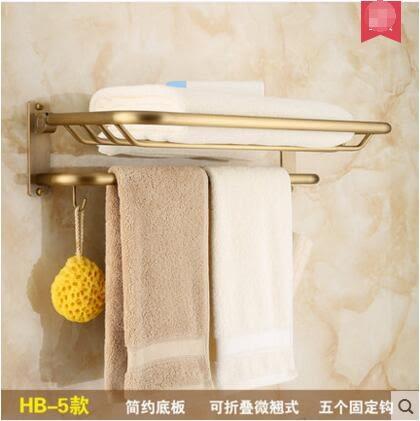 仿古浴巾架歐式複古折疊衛生間置物架【HB-5】