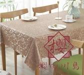 歐式茶幾餐桌布桌墊桌布防水防油免洗防燙【櫻田川島】
