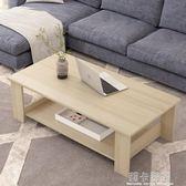 茶幾客廳簡約現代邊幾小桌子簡易北歐仿實木茶幾木質小戶型茶桌子igo 莉卡嚴選
