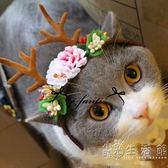 獨家手工 寵物聖誕節鹿角 寵物貓狗頭飾 頭套 COS帽子 賣萌 必備 小時光生活館
