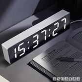 宏創萬年歷台式電子鐘表簡約桌面日歷時鐘夜光小鬧鐘北歐風格數字