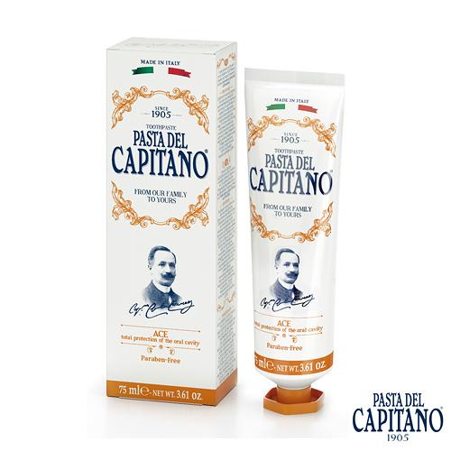 PASTA DEL CAPITANO 義大利隊長 高級牙膏-口腔全面防護(成分加倍) 75ml (官方總代理)