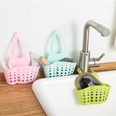 廚房水槽瀝水籃收納掛籃水龍頭多功能掛袋可調節海綿置物架收納架 初色家居館