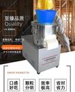 滄泊25A型電動絞菜機 商用多功能剎菜機 碎菜機切菜機 菜餡機絞肉 小山好物