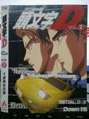 挖寶二手片-X18-022-正版VCD*動畫【頭文字D/下坡專家登場(2)】-日語發音