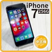 【中古品】iPhone 7 256GB A1778