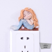 北歐開關貼墻貼家用可愛插座保護套簡約3d立體裝飾【小檸檬3C】