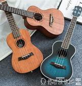 吉他 安德魯單板初學者學生成人女男23寸兒童26小吉他 爾碩LX