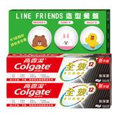 高露潔全效炭深潔牙膏150g X2 (贈品隨機出貨)【愛買】