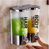 家用衛生間免打孔壁掛式沐浴皂液器Eb13555『M&G大尺碼』