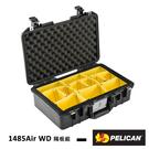 【EC數位】美國 派力肯 PELICAN 1485Air WD 超輕 氣密箱 隔板組 Air 防撞箱 防水 防塵