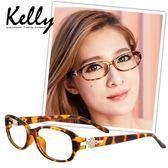【福利品】名媛風珍愛之鑰水鑽平光眼鏡/光學眼鏡/近視眼鏡(琥珀色8010-C10)