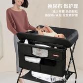 尿布台 嬰兒尿布台護理台新生兒洗澡台寶寶換尿布多功能台撫觸台收納折疊YQS 【快速出貨】
