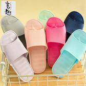 浴室拖鞋  情侶涼拖鞋 男女浴室防滑軟底塑料夏天洗澡家居家用
