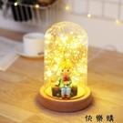 【快樂購】北歐星空台燈臥室床頭小夜燈插電...