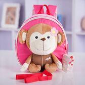 幼兒園書包兒童寶寶防走丟失帶牽引繩書包1-3-6歲小孩防走失背包