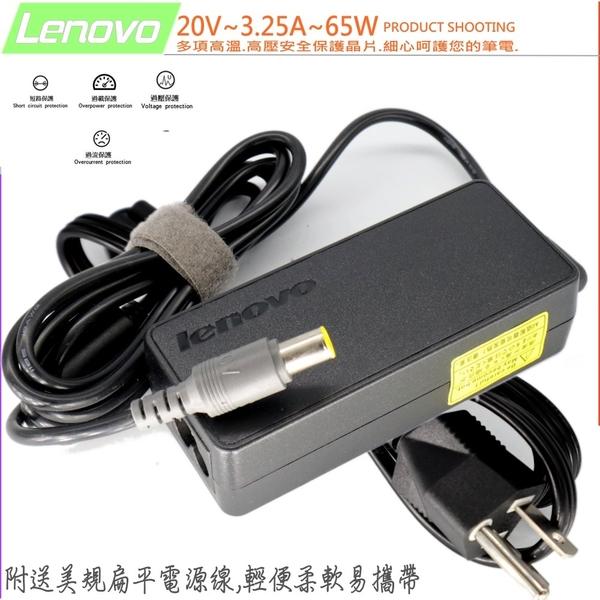 LENOVO 20V,3.25A,65W 充電器(原廠)- X301,T420,T520,T520i,C100,N100,V100,PA-1650-161,40Y7696,40Y7659