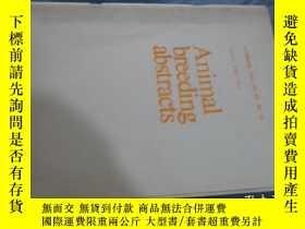 二手書博民逛書店Animal罕見breeding abstracts 1984.