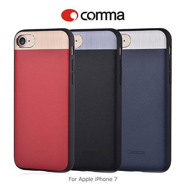 comma Apple iPhone 7 / 7 Plus 伯爵真皮保護套 全包邊設計 背蓋 保護殼