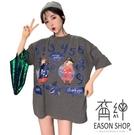 EASON SHOP(GW0291)實拍...
