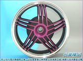 【洪氏雜貨】 A4715045614-2  台灣機車精品 雙色鋁合金輪圈JR-VJR 紫黑款10吋一組入(現貨+預購)