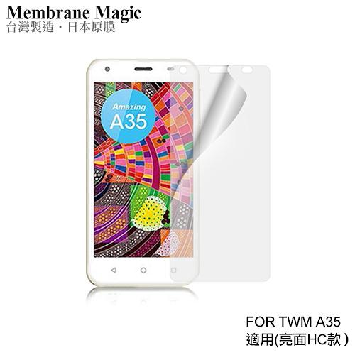 魔力 台哥大 TWM Amazing A35 高透光抗刮螢幕保護貼-非滿版