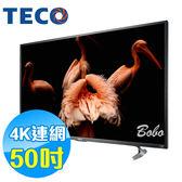 TECO東元 50吋 TL50U1TRE 4K 連網 液晶顯示器 液晶電視(含視訊盒)