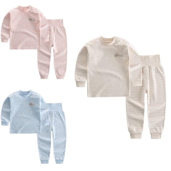 長袖護肚套裝 柔棉家居服 素面條紋 嬰兒肚衣套裝 HY10206 好娃娃