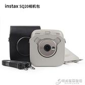 富士instax Square sq20相機包 拍立得相機攝影包 保護包簡單款 時尚芭莎