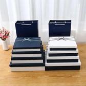 精美禮物盒子男女款長方形生日禮品盒創意藍色禮盒衣服包裝盒定制