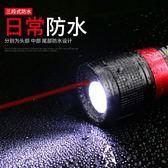 led強光激光手電筒可充電超亮多功能紅外線特種兵3000遠射米打獵 英雄聯盟