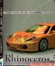 二手書R2YB2011年10月《Rhinoceros 5 產品造型設計》蔣柏文