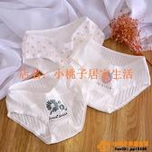 3條裝孕婦內褲純棉孕中晚期初期夏天孕早期短褲產后低腰月子大碼懷孕期品牌【小桃子】
