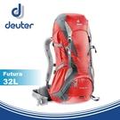 【Deuter 德國 Futura 32L 網架透氣健行登山背包《紅/灰》】34254/雙肩背包/後背包/攻頂包