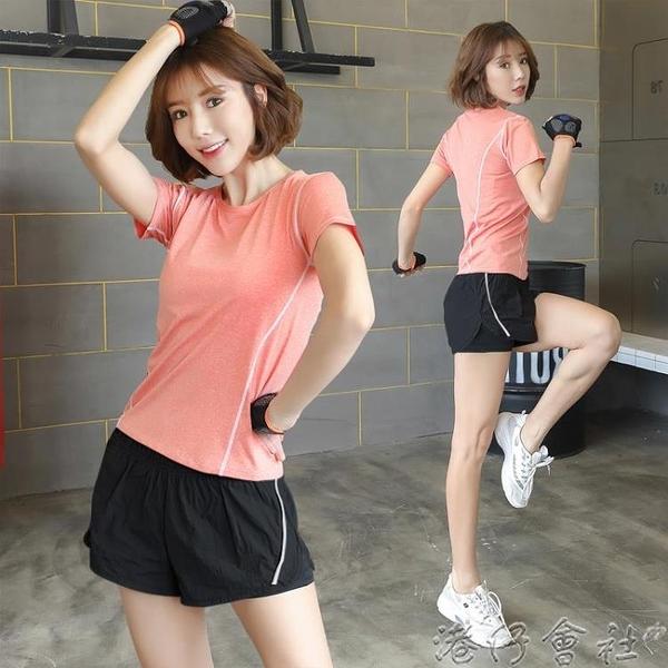運動套裝女夏季跑步休閒速亁衣晨跑瑜伽服健身房短褲兩件套薄款秋 交換禮物