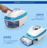 威的刨冰機DIY冰粥創意家用電動沙冰機奶茶店小型商用碎冰機igo   酷男精品館