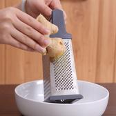 立體四面刨磨器 磨蓉 磨泥 切絲 切片 刨絲 刀片 涼拌 料理 烹飪 粗細【J024-2】慢思行