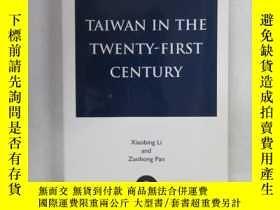 二手書博民逛書店TAIWAN罕見IN THE TWENTY-FIRST CENT