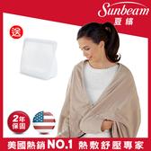 夏繽 Sunbeam 毛披蓋式電熱毯 優雅駝送STASHER 站站矽膠密封袋(顏色隨機)