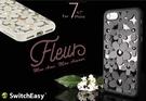 【愛瘋潮】SwitchEasy Fleur iPhone 7 3D花朵吸震防摔保護殼 手機殼