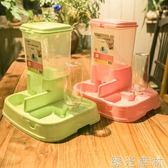 狗碗狗盆貓飯盆寵物用品金毛不銹鋼雙碗貓碗自動喂食器飲水器綠光森林