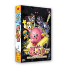 星之卡比(2)第16~26集 DVD [國/日語發音] ( Kirby )