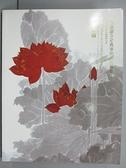 【書寶二手書T5/收藏_EWM】中國嘉德2012春季拍賣會預覽_中國書畫